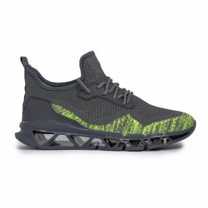 Ανδρικά γκρι-πράσινα αθλητικά παπούτσια Knife