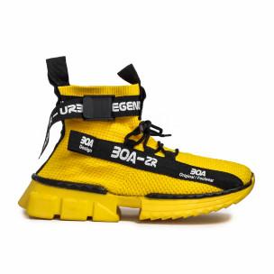 Ανδρικά κίτρινα ψηλά sneakers Boa