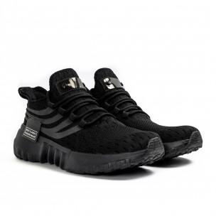 Ανδρικά μαύρα αθλητικά παπούτσια Kiss GoGo Kiss GoGo 2