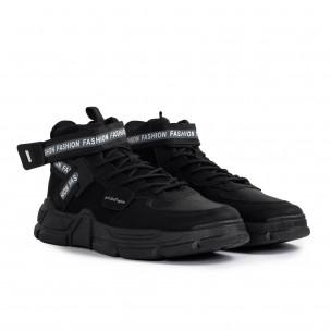 Ανδρικά μαύρα ψηλά sneakers Chunky  2