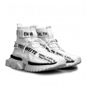 Ανδρικά λευκά ψηλά sneakers Kiss GoGo  2