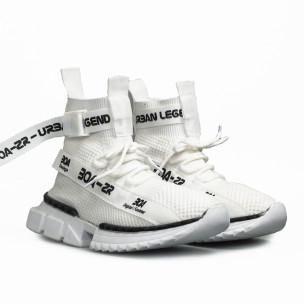 Ανδρικά λευκά ψηλά sneakers Boa  2