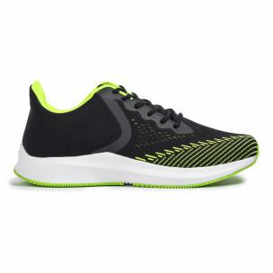 Ανδρικά μαύρα αθλητικά παπούτσια Kiss GoGo Kiss GoGo