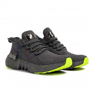 Ανδρικά γκρι αθλητικά παπούτσια Kiss GoGo Kiss GoGo 2