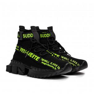 Ανδρικά μαύρα ψηλά sneakers Kiss GoGo Kiss GoGo 2