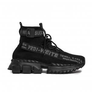 Ανδρικά μαύρα ψηλά sneakers Kiss GoGo
