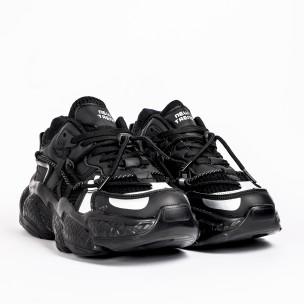 Ανδρικά μαύρα sneakers Ultra Sole Sport 2