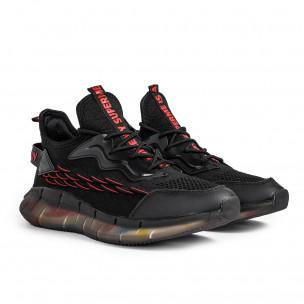 Ανδρικά μαύρα αθλητικά παπούτσια με σόλες σιλικόνης Sport 2