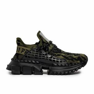 Ανδρικά καμουφλαζ sneakers Cubic
