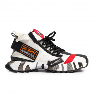 Destructured Chunky ανδρικά λευκά sneakers 2