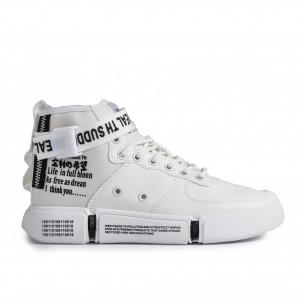 Ανδρικά λευκά ψηλά sneakers με αξεσουάρ