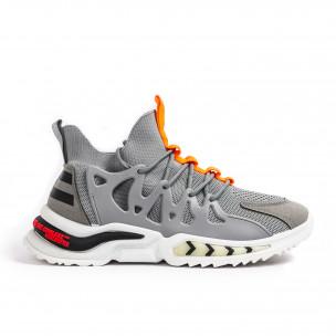 Ανδρικά γκρι αθλητικά παπούτσια Sport