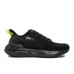 Ανδρικά μαύρα sneakers σε υφή