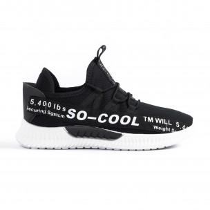 Ανδρικά μαύρα αθλητικά παπούτσια Kadiman