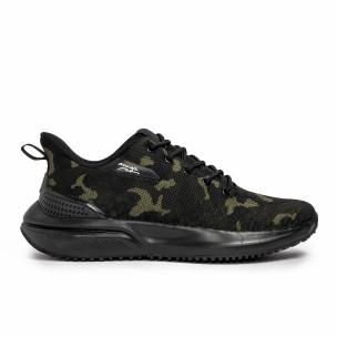 Ανδρικά καμουφλαζ sneakers σε υφή