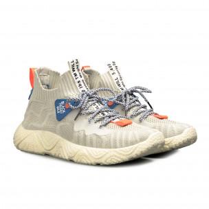 Ανδρικά μπεζ αθλητικά παπούτσια Fashion 2