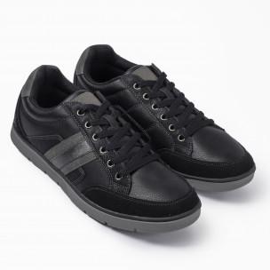 Ανδρικά μαύρα sneakers με γκρι λεπτομέρειες