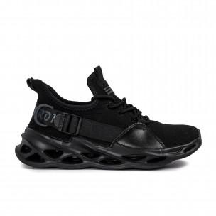 Ανδρικά μαύρα αθλητικά παπούτσια Chevron All black Kiss GoGo