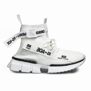 Ανδρικά λευκά ψηλά sneakers Boa