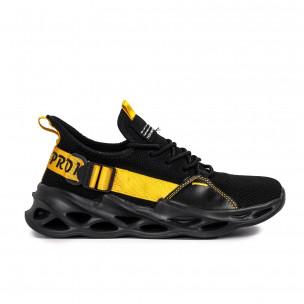 Ανδρικά μαύρα αθλητικά παπούτσια Chevron Kiss GoGo
