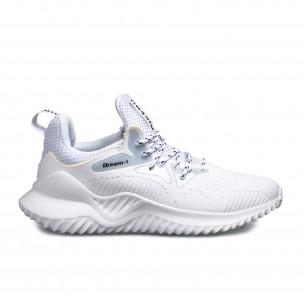 Ανδρικά λευκά ψηλά sneakers FM