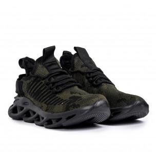 Ανδρικά καμουφλαζ αθλητικά παπούτσια Rogue 2