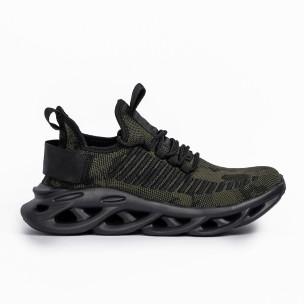 Ανδρικά καμουφλαζ αθλητικά παπούτσια Rogue