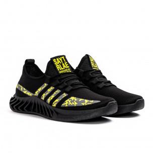 Ανδρικά μαύρα sneakers Black & Yellow 2