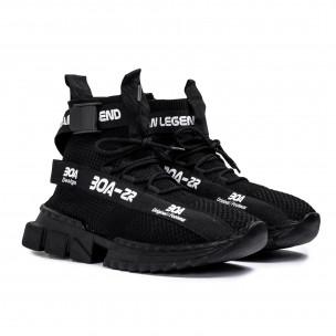 Ανδρικά μαύρα ψηλά sneakers Boa  2