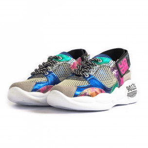 Γυναικεία γαλάζια sneakers Bodrum 2