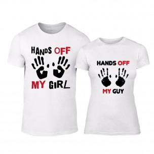 Μπλουζες για ζευγάρια Hands λευκό