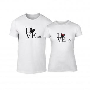 Μπλουζες για ζευγάρια Love Him Love Her λευκό