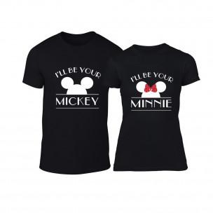 Μπλουζες για ζευγάρια I Will Be Your μαύρο