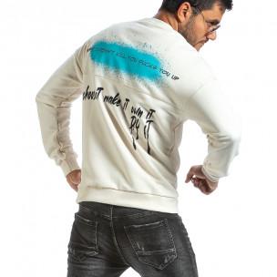 Ανδρική λευκή μπλούζα Breezy