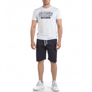 Ανδρικό λευκό αθλητική φόρμα Disculpe 2