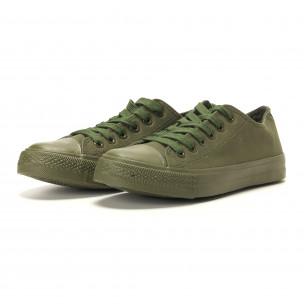 Ανδρικά πράσινα sneakers Osly  2