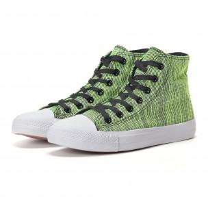 Ανδρικά πράσινα sneakers Mondo Naturale  2