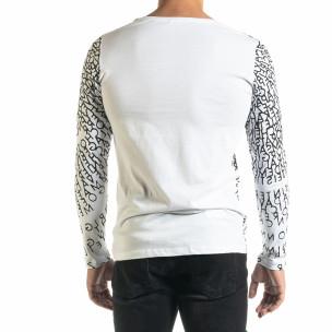 Ανδρική λευκή μπλούζα Melancholy 2
