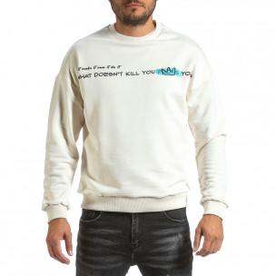 Ανδρική λευκή μπλούζα Breezy 2