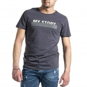 Ανδρική γκρι κοντομάνικη μπλούζα Breezy