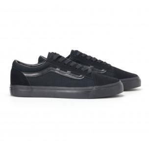 Ανδρικά μαύρα υφασμάτινα sneakers Old Skool  2