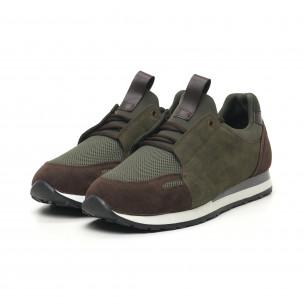 Ανδρικά πράσινα αθλητικά παπούτσια FM 2