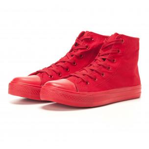 Ανδρικά κόκκινα sneakers  2