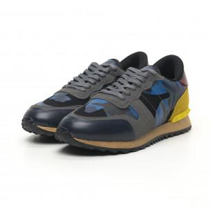 Ανδρικά πολύχρωμα αθλητικά παπούτσια FM  2