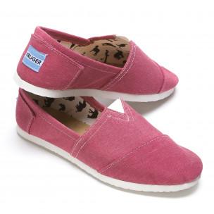 Ανδρικές ροζ εσπαντρίγιες Kruger 2