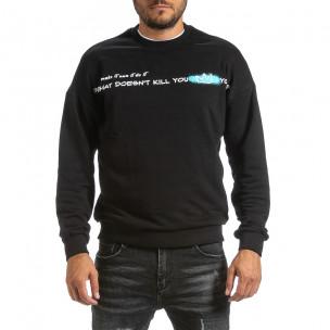 Ανδρική μαύρη μπλούζα Breezy