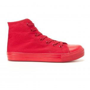 Ανδρικά κόκκινα sneakers