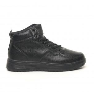 Ανδρικά ψηλά μαύρα sneakers με Shagreen design
