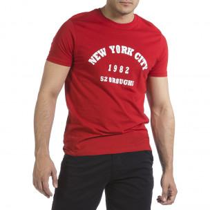 Ανδρική κόκκινη κοντομάνικη μπλούζα Hey Boy