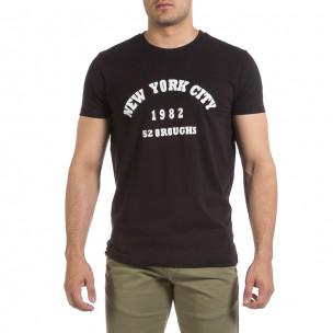 Ανδρική μαύρη κοντομάνικη μπλούζα Hey Boy